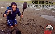 Ori Bengal-4. COUCH SURFING ORI: BONUS – Ori's Couch Surfing Guide to the Galaxy. Episode #147